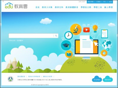 http://cloud.edu.tw/EduCloudWeb/wSite/mp